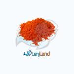خرید فلفل قرمز – خواص و قیمت ادویه فلفل قرمز در سایت لنج لند